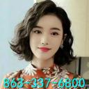 863-337-6800